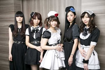 "Kanji, Katakana , Hiragana , Romaji ,English, Indonesian Lyrics Band Maid - Endless Story from ""Just Bring It"""